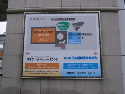 R0011656.JPG